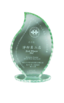 Jade Flame Flame Awards