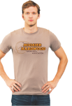 Short Sleeved T-Shirt with Full Chest Custom Imprinted Graphic Imprinted Apparel